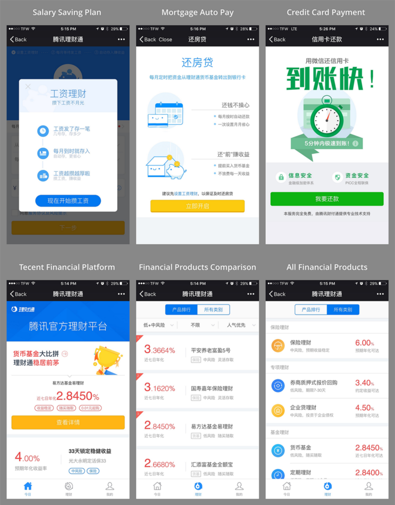 WeChat Pay: saving, mortgage, credit card, financial products